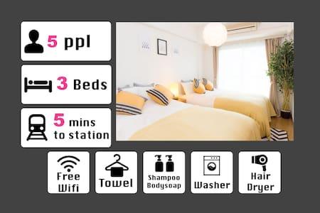 Near Shinjuku area /comfy room w/ wifi - Shinjuku-ku