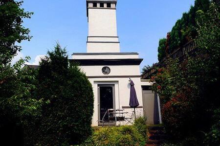 Trafohaus, das kleinste Hotel - Solingen - Maison