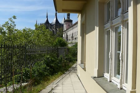 Apartment near St. Barbara Church - Kutná Hora - 아파트
