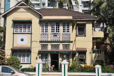 Cyrilyn's Bed and Breakfast  - Bombay