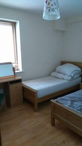 2 Bed Apartment Next to UCD Campus, Stillorgan - Dublin - Byt