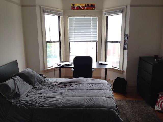 Large Master Bedroom and Private Bathroom - San Francisco - Appartamento