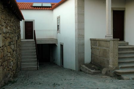 Casa dos Lagares de Vara e Pedra (apartamento)