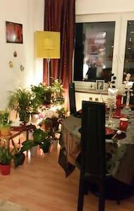 Gemütliche 2-Zimmer Wohnung - 斯图加特 - 公寓