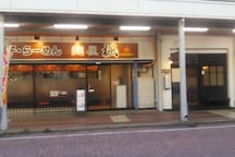Ramen Shop KAEDE(楓): You can enjoy eating noodles near Edogawadai Sta. East Exit.