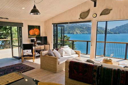 Secluded Luxury - Bay of Many Coves - Bay Of Many Coves