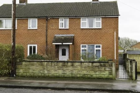 Modern and friendly family home (bedroom for 3) - Oxford
