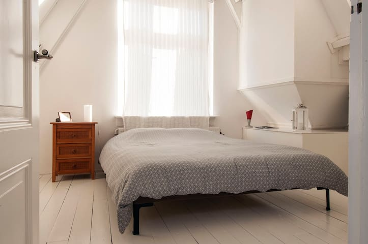 Nice room in the heart of Dordrecht - Dordrecht - Hus