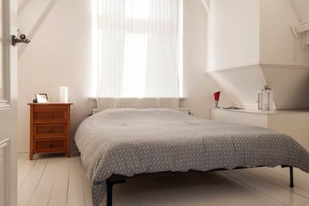 Nice room in the heart of Dordrecht - Dordrecht