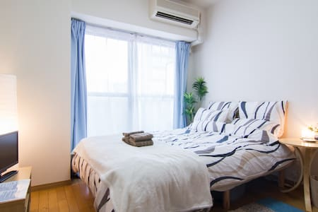 Well accessible room to Asakusa and Skytree (AZB8) - Sumida-ku - Appartement