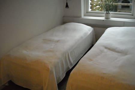 Platanvejs Bed & Breakfast II - 海寧