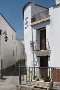 Beautiful Spanish home  - Ugíjar - Hus