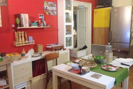 Cozy mini-apartment - Bisceglie - Apartment