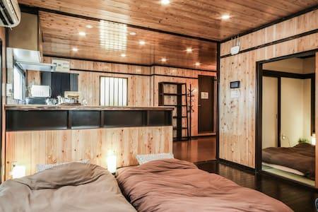 雪松公寓+免费便携式 Wi-Fi