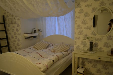 Private nice studio 2min walk from the city center - 基律纳(Kiruna) - 公寓