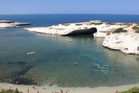 The Sardinian Experience - Cuglieri - Haus