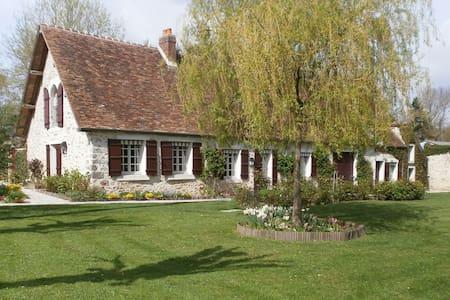 Gîte calme proche Vaux-Le-Vicomte - Andrezel - Апартаменты
