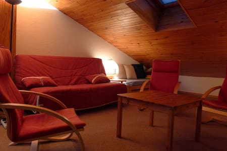 In the hart of th village and slope - Les Avanchers-Valmorel - Appartement