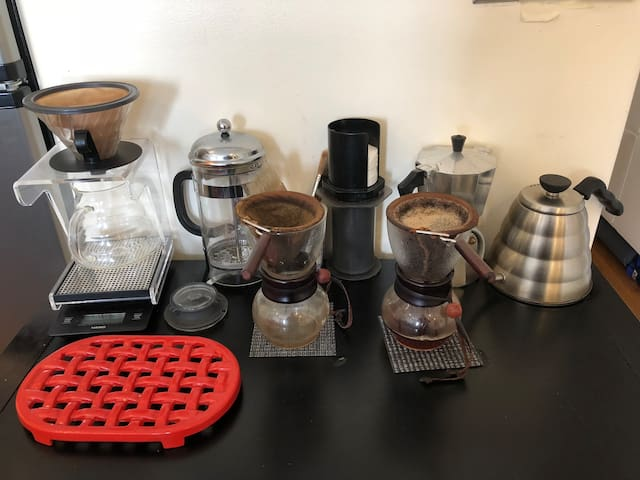 Coffee station. And yes, coffee beans!