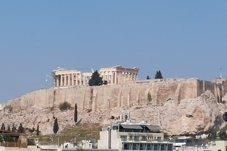 ACROPOLIS VIEW - Athina - Lejlighed
