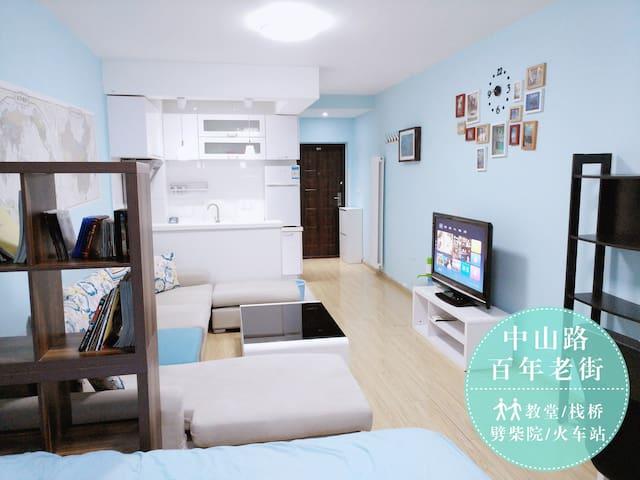 百年老街中山路-近教堂/栈桥/火车站/劈柴院/地铁-蓝色海洋房 - Qingdao