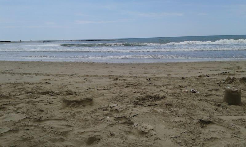 Vacances à 2 pas de la plage - le Grau d'Agde-Agde - Apartment