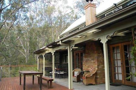 Bundera Lodge  - Vacy - Hus