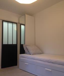 Lovely studio flat in Paris - Paris