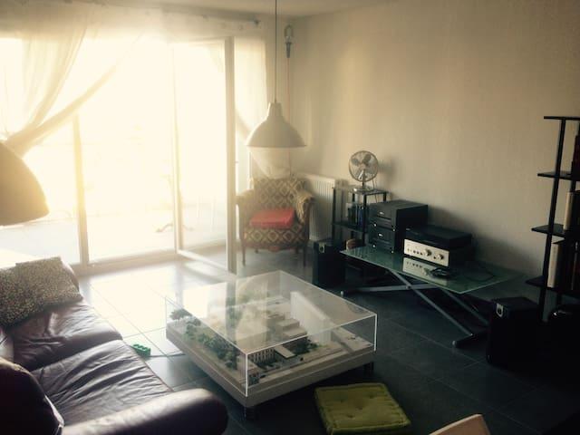 Bel appartement calme, terrasse, lac de la Ramée - Tournefeuille - Apartment