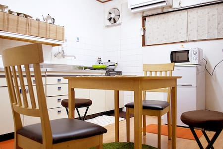 Demachiyanagi Flat 2BR for 6 guests - Haus