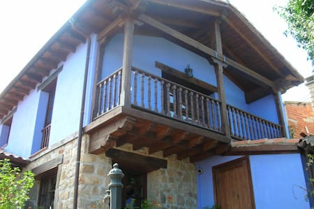 Fabulous house in mountain village - Cofiño - 一軒家