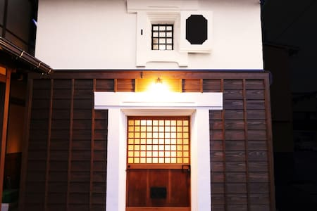 New!  蔵【La cura】Japanese traditional architecture