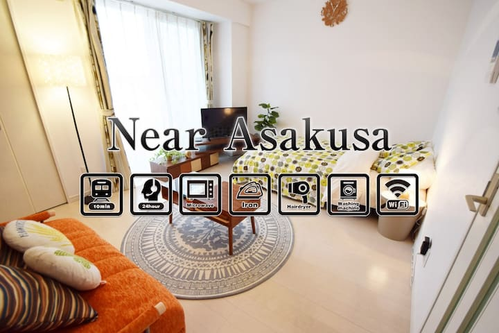 NEW 40OFFf!【Asakusa】10min walk!FREE WIFI 4ppl AS44 - Taitō-ku