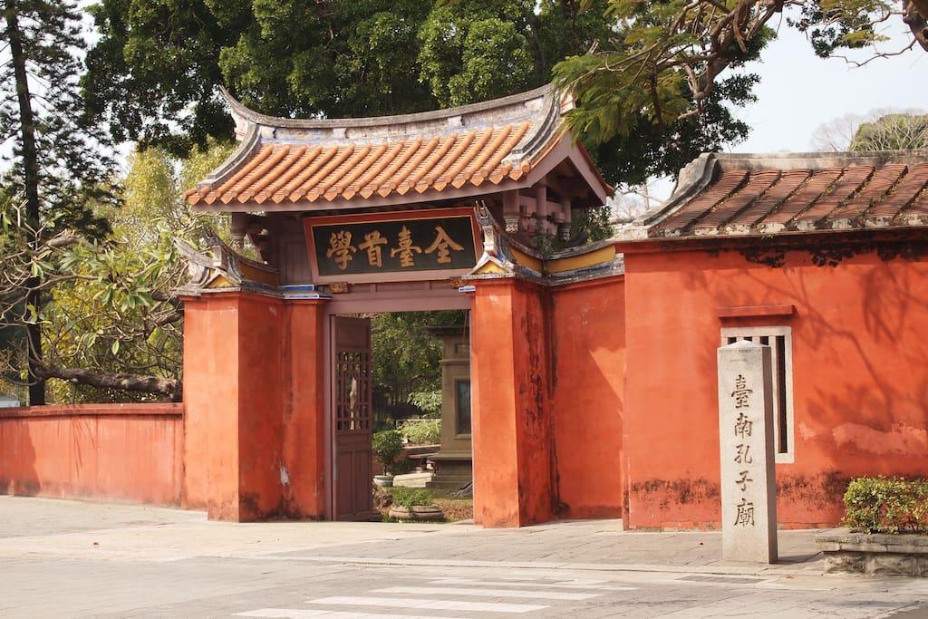 附近景點-臺南孔廟