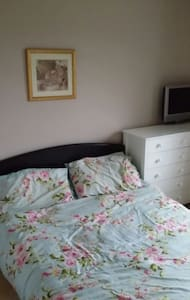 Nice double room in family house