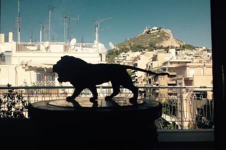 Metropolitan Loft with Veranda - Atény - Byt