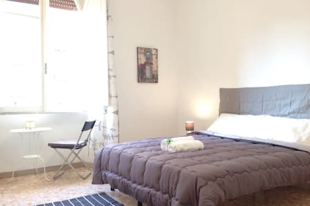 In the center of Rome : Orione - Rome - Appartement