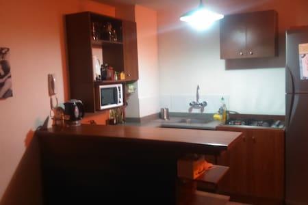 Habitacion privada en Santiago - サンティアゴ