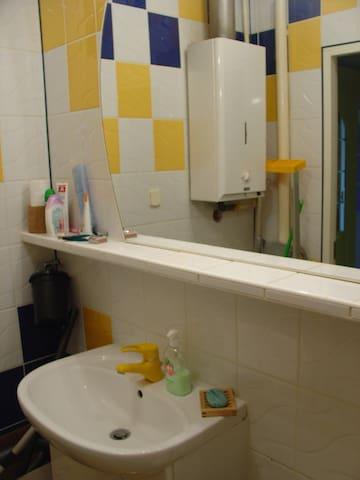 Bathroom, Łazienka