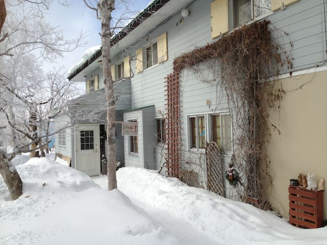 Family friendly ski resort [3 to 4 lodgers] - Suzaka - Bed & Breakfast