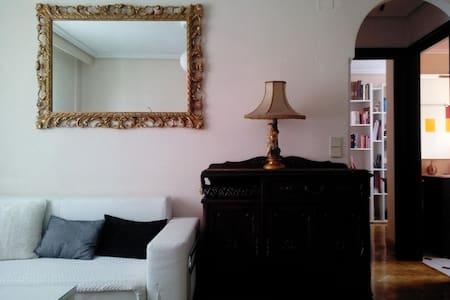 Apartamento centro histórico - Salamanca - Apartment