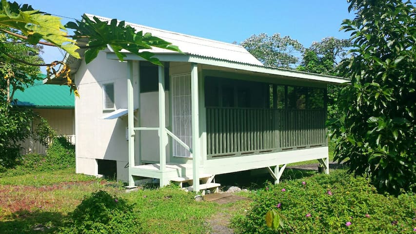Mini Home Away from Home - Hawaiian Beaches - Kabin