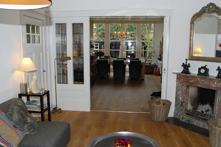 Lovely family home - Heemstede - Haus
