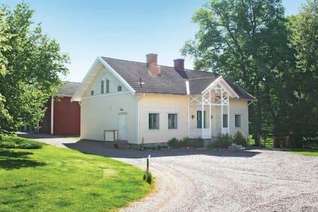 Spacious house at Målilla elkpark! - Målilla - Huis