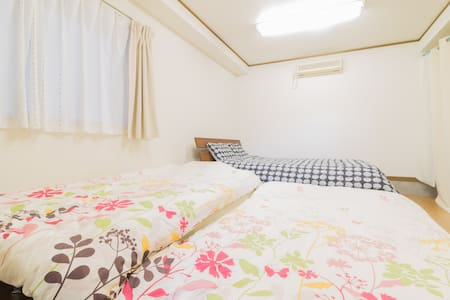 5ppl 3bed/Free-Wifi/BREAKFAST - Komae