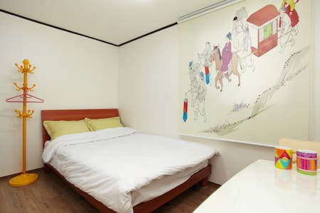 CozyPlace in Itaewon @ 203 / Room 1 - Seoul - House