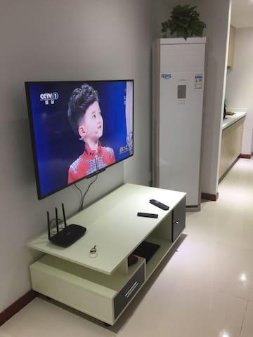 温泉酒店式公寓 - 南京 - Daire
