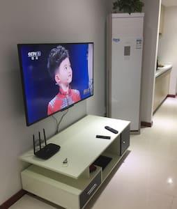 温泉酒店式公寓 - 南京