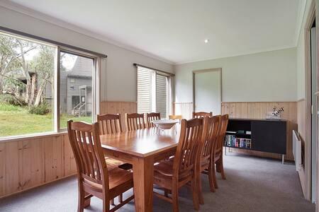 Whistler Lodge - Dinner Plain - Hus