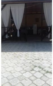 Guest House Rafael